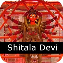 Shitala Chalisa