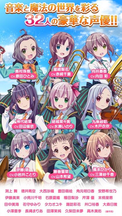 ららマジ screenshot-4