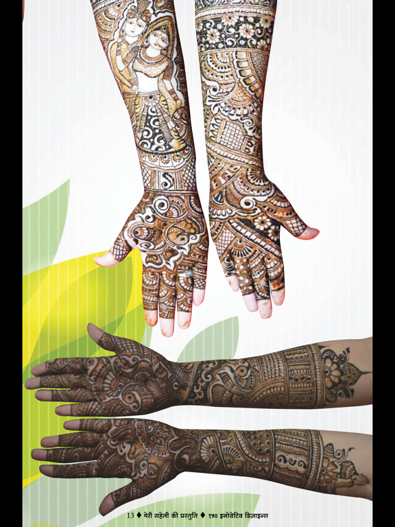 Recipe and Mehendi screenshot 8
