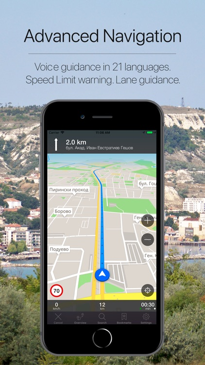Bulgaria Offline Navigation screenshot-3