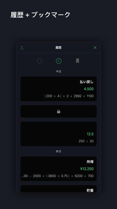 Calzy 3 screenshot1