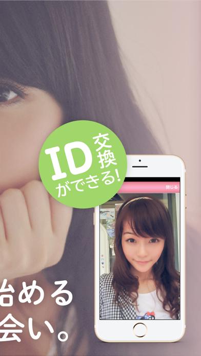 出会いはMALINEの趣味友達出合い系アプリのおすすめ画像2