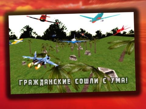 Истребитель: воздушный бой для iPad