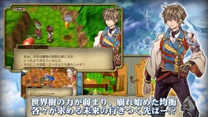 RPG セフィロティックストーリーズ screenshot1