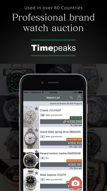 Timepeaks luxury watch auction