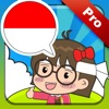 インドネシア語会話マスター[PRO] - iPhoneアプリ