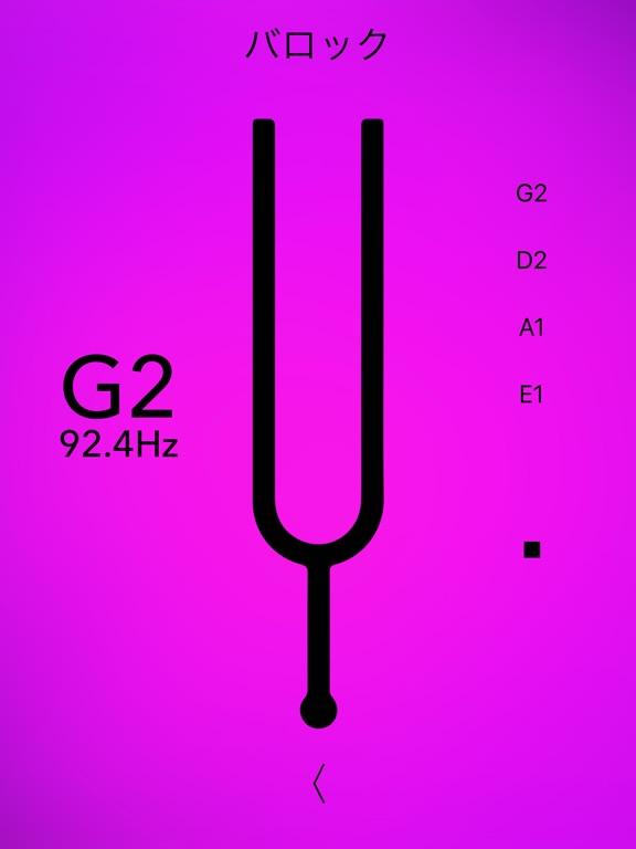 https://is5-ssl.mzstatic.com/image/thumb/Purple128/v4/cb/ce/2d/cbce2dd0-c2f7-23d6-f69e-8e91c9fbbc8b/source/576x768bb.jpg