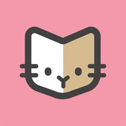 はじめてのねこのきもち-猫の育成・育て方、飼い方サポート-