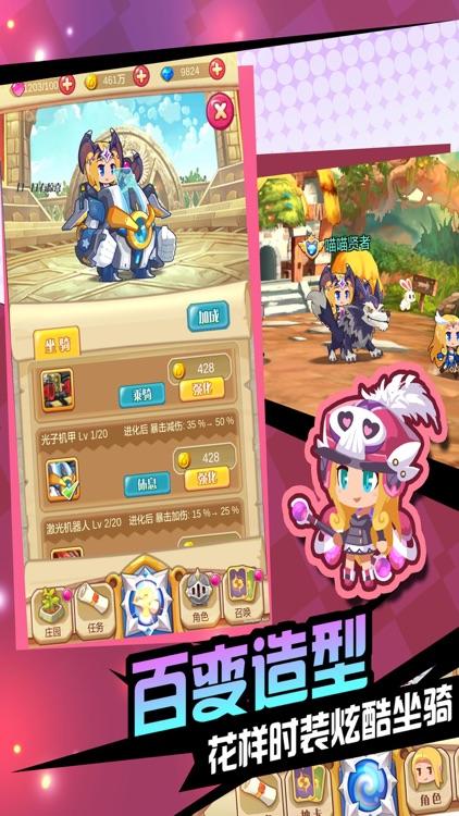 梦幻冒险岛-动作手游冒险岛游戏大全 screenshot-3