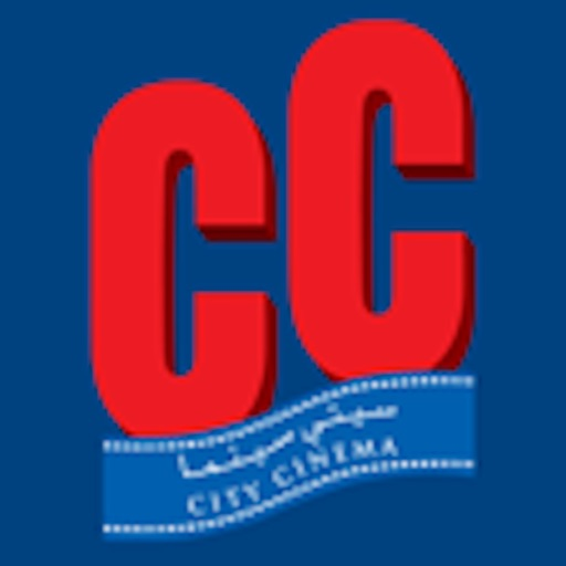 City Cinema Oman by Orbgen Technologies Pvt  Ltd