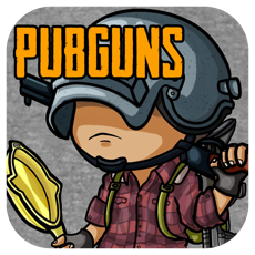 Activities of PubGuns Quiz - Weapons Trivia