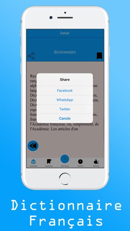 Dictionnaire Français Français screenshot-3