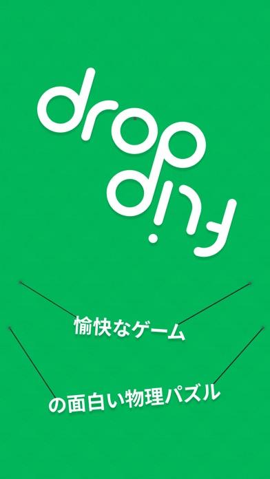 Drop Flip screenshot1