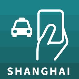 Shanghai Taxi Cards.