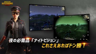 PUBG MOBILEスクリーンショット6