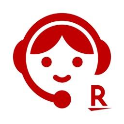 楽天生命の保険相談アプリ