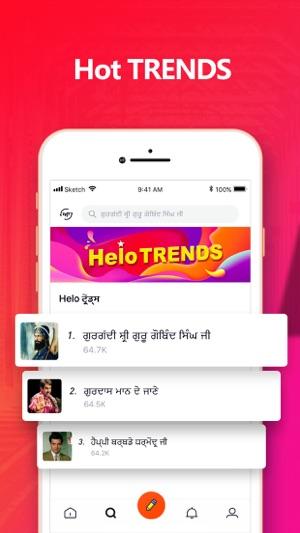 helo status app download