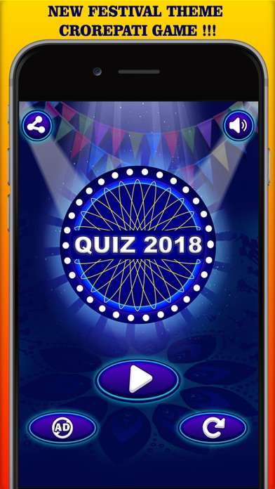 Crorepati 2018 Quiz Screenshot
