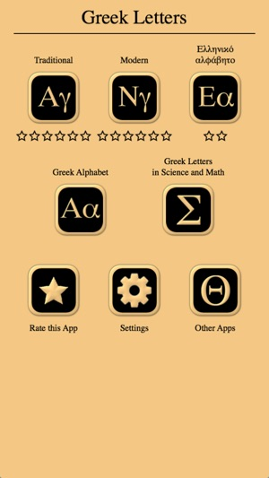 Greek Letters And Alphabet 2 On The App Store