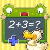 加起来-好玩到停不来下的数学问答小游戏