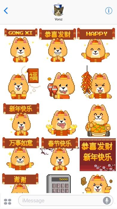Chinese New Year Borky screenshot three