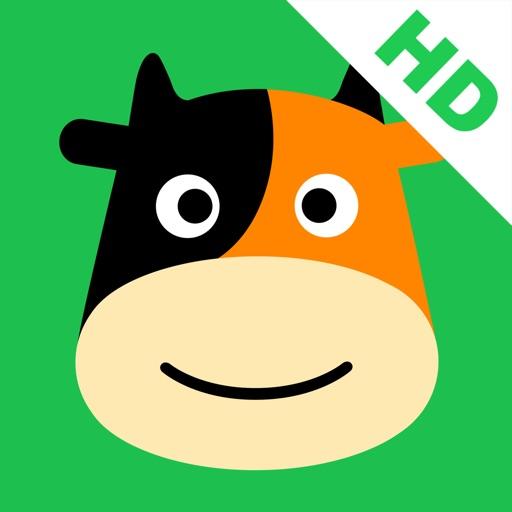途牛旅游HD-让旅游更简单