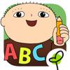 Lek ABC, Alfons Åberg