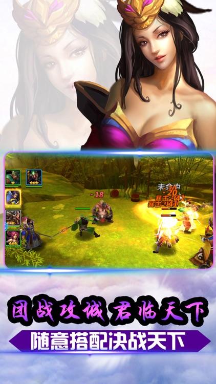 三国武神传:回合制卡牌游戏! screenshot-4