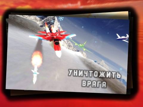 Игра Истребитель: воздушный бой