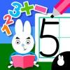 幼儿园数学-幼儿园幼小衔接小学数学游戏