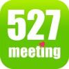 527轻会议HD版