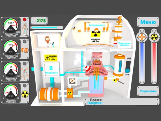 Nuclear inc 2 на iPad
