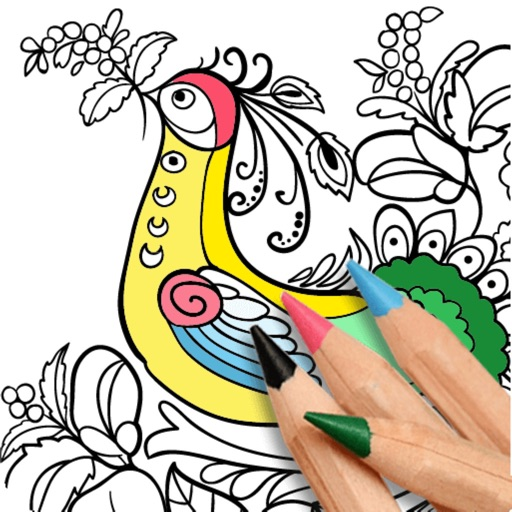 Coloring Expert Coloring Book