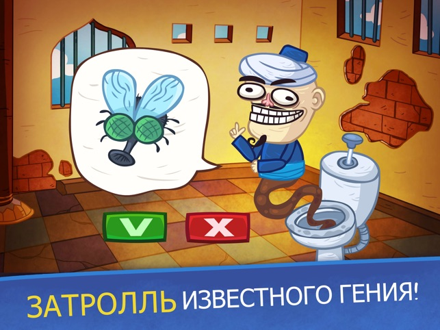 Troll Face Quest Video Games 2 Screenshot