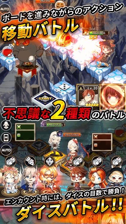 ロード オブ ダイス screenshot-3