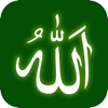 Al Asma Ul Husna - ALLAH (SWT)