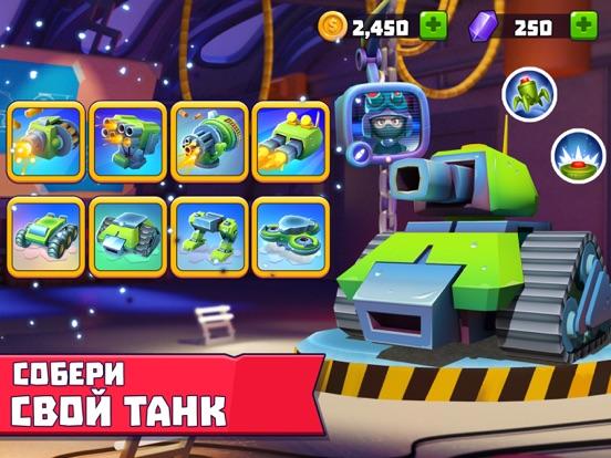 Tanks A Lot - 3v3 brawls для iPad