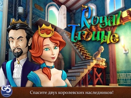 Королевские Тайны HD (Full) на iPad