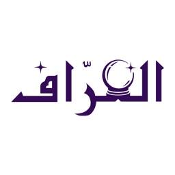 Al-Arraf