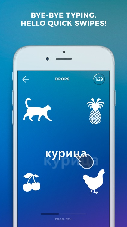 Learn Russian language - Drops