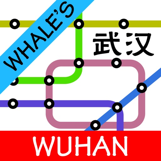 Whale's Wuhan Metro Subway Map 鲸武汉地铁地图