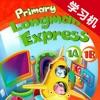 Primary Longman Express 1A1B -香港朗文英语学习机