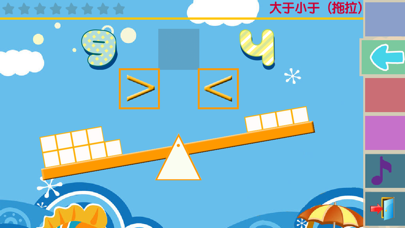 儿童早教学习乐园-儿童教育 screenshot two