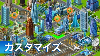 Airport City screenshot1
