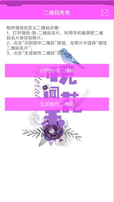 https://is5-ssl.mzstatic.com/image/thumb/Purple128/v4/d3/89/3a/d3893a31-c66b-732a-e6bb-c75b0e92ec32/source/392x696bb.jpg