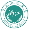 浙江预约挂号-浙江三甲医院挂号导诊