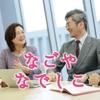 起業サプリ365〜起業成功のための1日1分の新習慣〜アイコン
