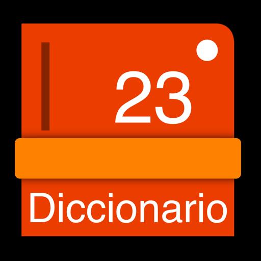Испанский 23 - испанско-русский словарь