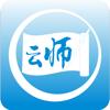 北京云师教育科技有限公司 - 云师教育  artwork