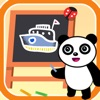 熊猫宝宝的粉笔画涂色大巴士全集